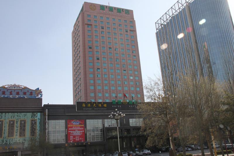 内蒙古包头海德酒店